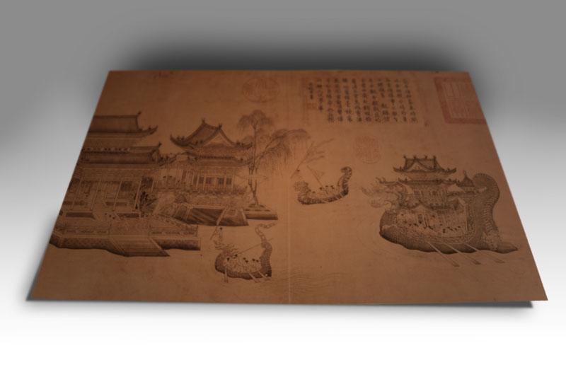 Urkunde Taiwan